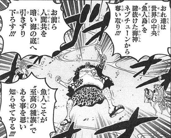 op_gyojinto_e2