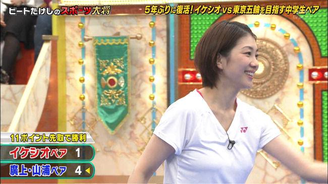 潮田玲子のおっぱいが爆揺れドスケベ過ぎだろこれww(GIF動画あり)