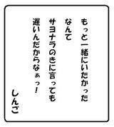 37f413e4.jpg