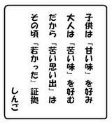 403d9e18.JPG