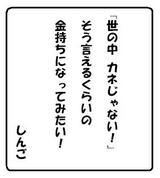 44501450.JPG