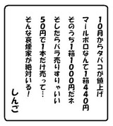 4f68f975.jpg