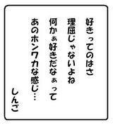 b9411d19.JPG