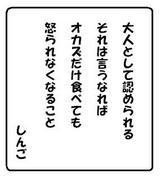 d9132e9e.JPG