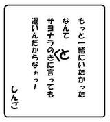 dc116c08.jpg