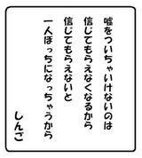 dee72c4f.JPG