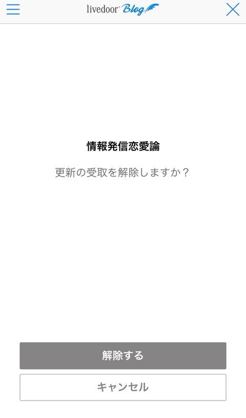 2018-01-03-00-11-04