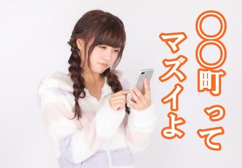 kawamurayukaIMGL0435_TP_V4