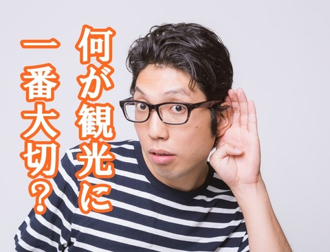 LIG_yokukikoenaiyo_TP_V4