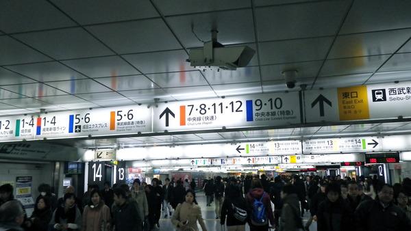 IMGP8034