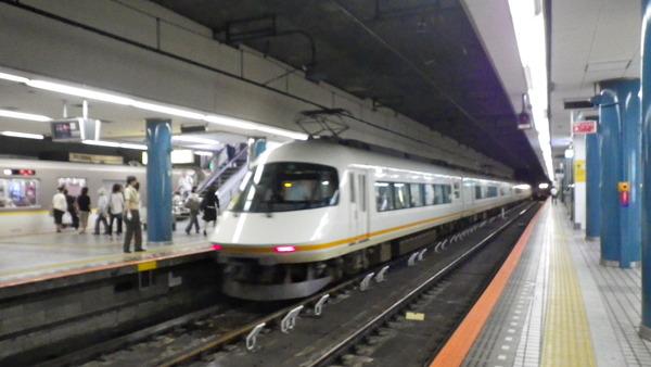 IMGP6528