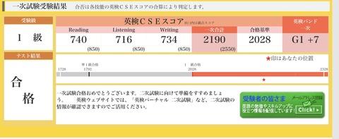 ADFD50A3-CD6D-4479-AF4D-5673FC9D7EC4