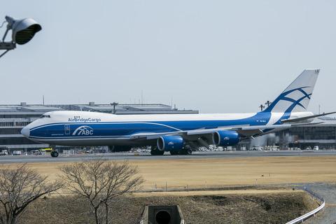 AirBridgeCargo Airlines:Boeing 747-8HVF(VQ-BLQ)-9971