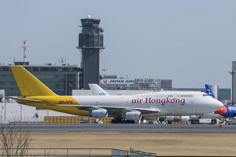 Air Hong Kong:Boeing 747-467(BCF)(B-HOU)-0057