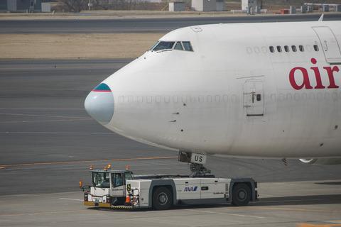Air Hong Kong:Boeing 747-444(BCF)(B-HUS)-9012