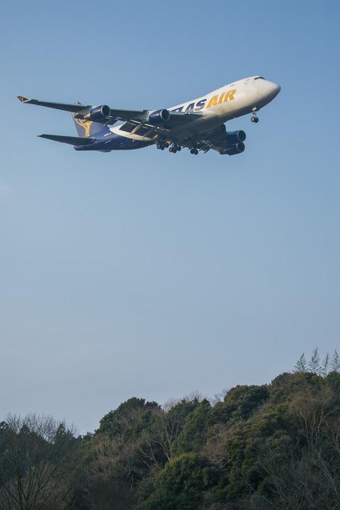 Atlas Air:Boeing 747-47UF:SCD(N496MC)-5792