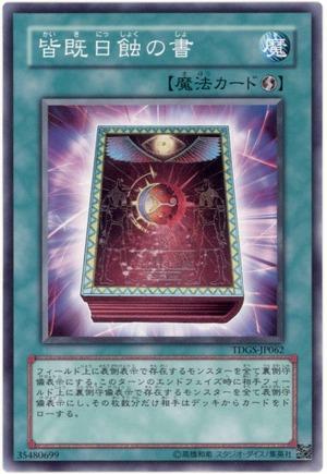 card1002546_1