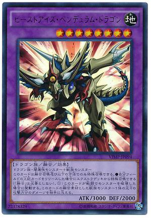 card100019517_1