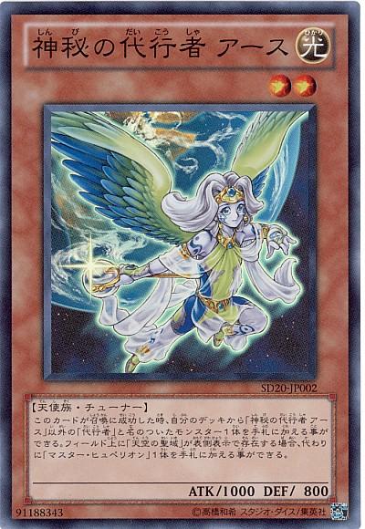card73715477_1