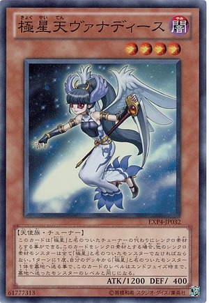 card100002128_1
