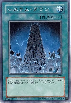 card73710925_1