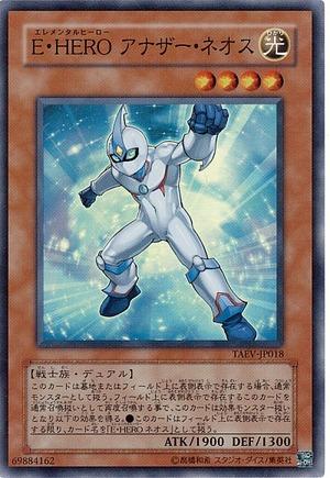 card1001750_1