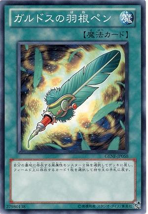 card100000529_1