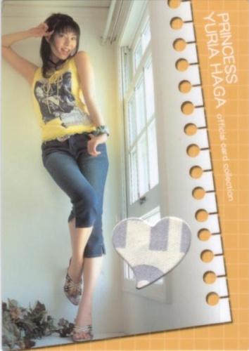 芳賀優里亜 Diva Blog:芳賀優里亜オフィシャルカードコレクション「Princess」 S