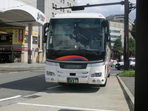 CIMG9058