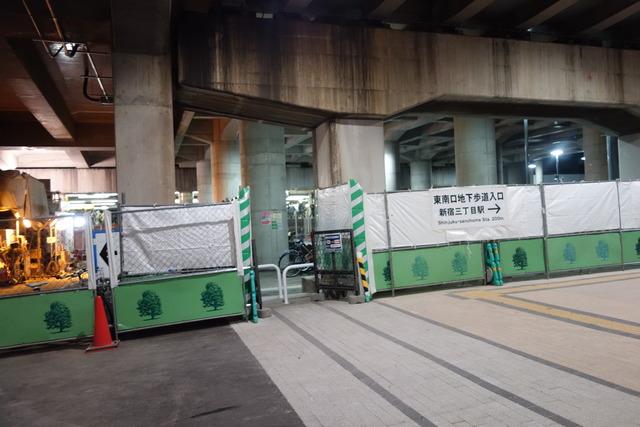 の場所に新宿駅東南口自転車 ...