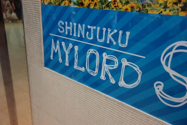 新宿ミロードで新しい飲食店が2店舗オープン
