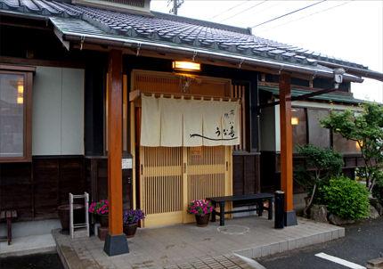 unayoshi01