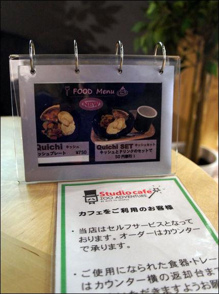 豊田市駅近のT-FACEのA館8Fでファミリー向けカフェ『スタジオカフェ ズー』