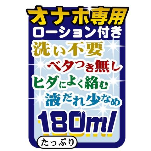 HO-1029_005