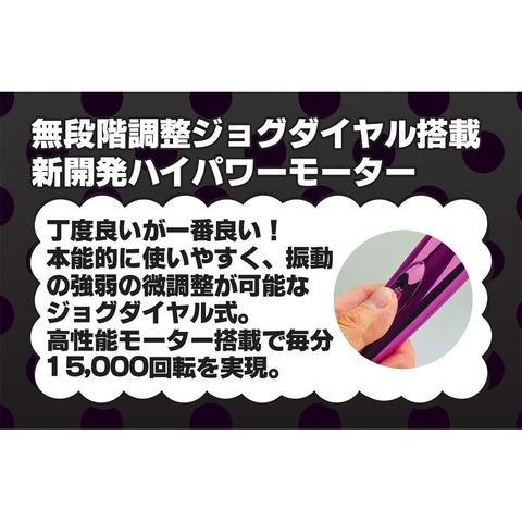 DM-0236_504