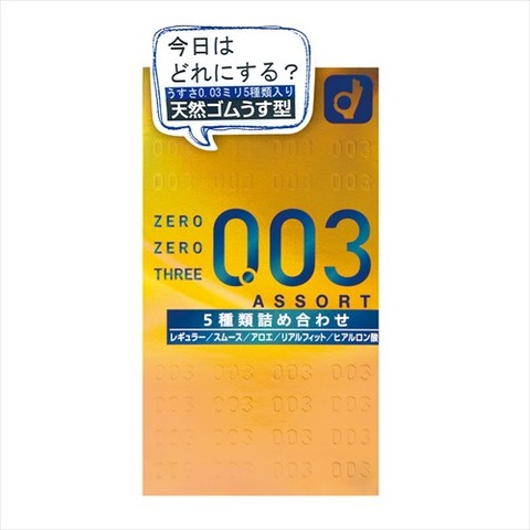 CD-0363_500