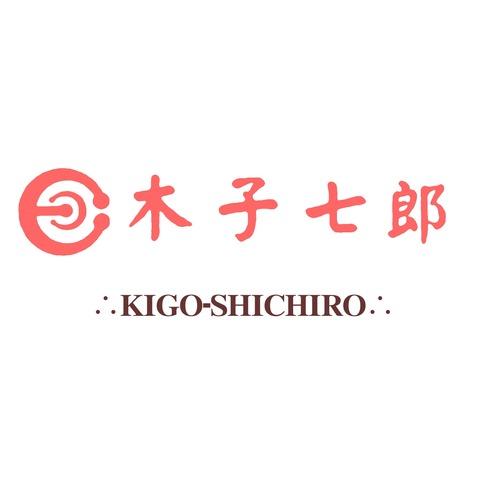KK-0557_505