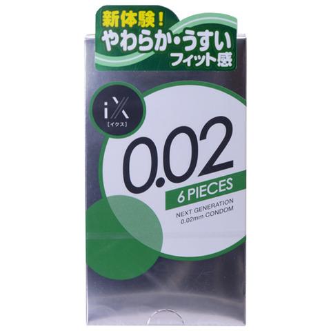 CD-0337_500