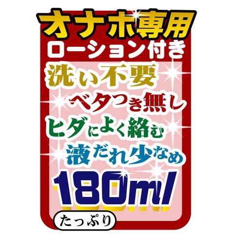 HO-1030_005