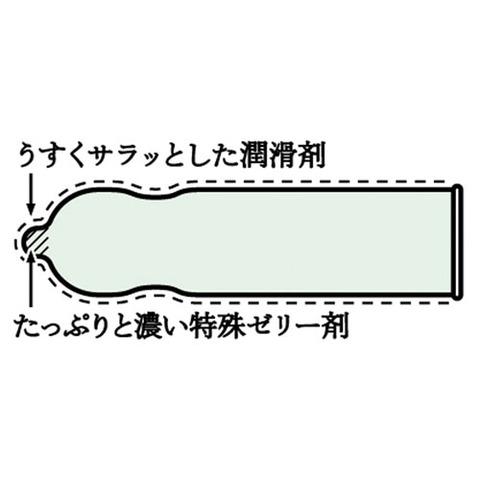CD-0361_501