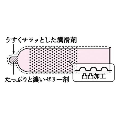 CD-0362_501