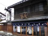 下諏訪の和菓子屋さん「新鶴」さんです。