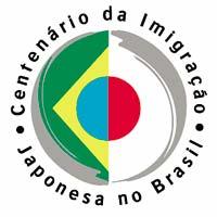 Logo_brazil_&_japan