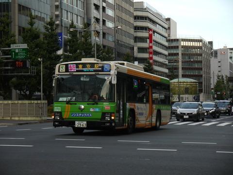 P2000029