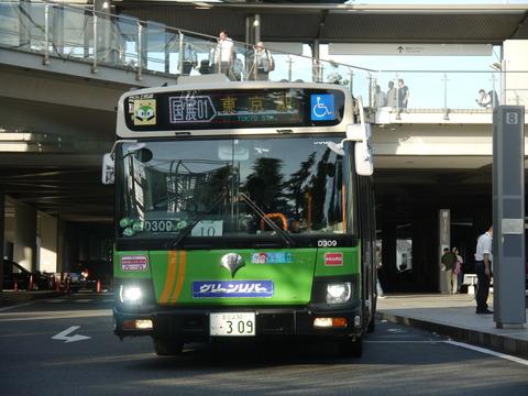 P2000302