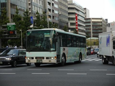 P2000027