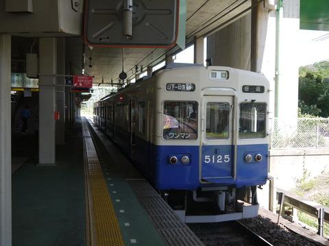 P2000384