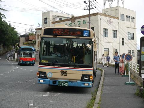 P2000446