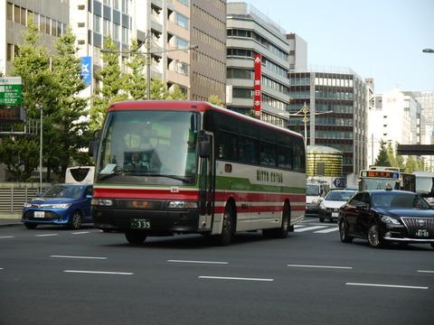 P2000001