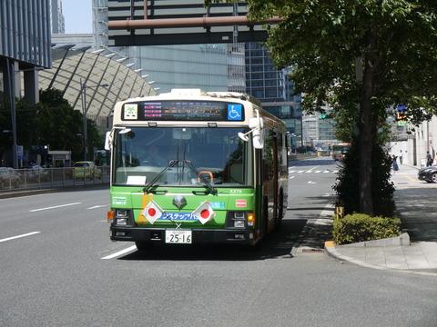 P2000098